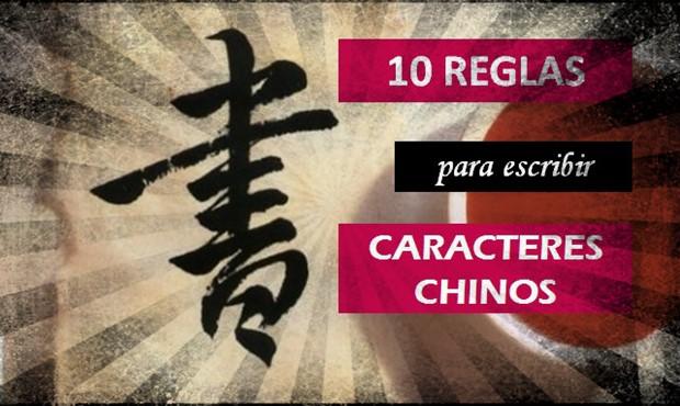 10-reglas-escribir-en-chino