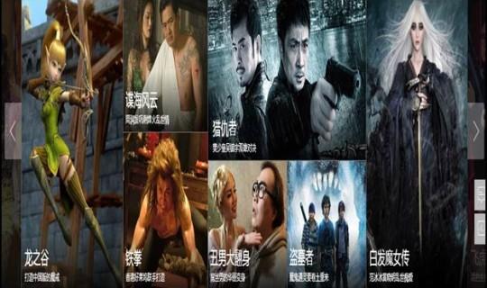 10 Webs para ver películas y series en chino totalmente gratis