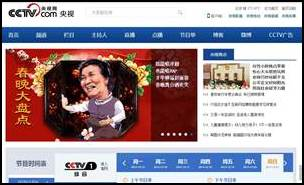 pagina-web-china-cctv.cntv.cn