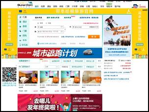 pagina-web-china-qunar