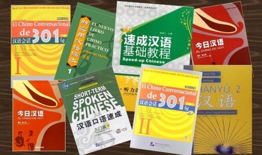Lista de los mejores libros de texto para estudiar chino