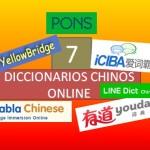 Lista de 7 Diccionarios chinos online