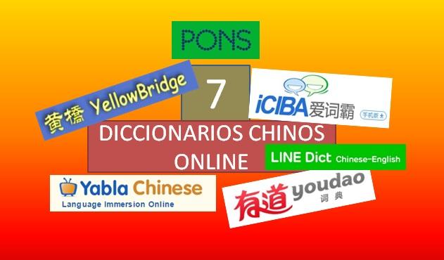 7-diccionarios-chinos-online