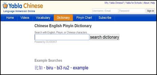 diccionario-yabla-chinese-1