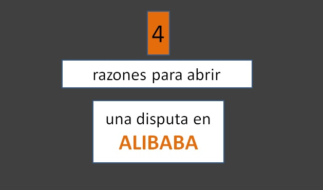 4-razones-abrir-disputa-alibaba