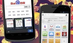 Baidu te ayuda a traducir texto chino