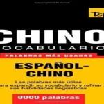 Diccionario chino español