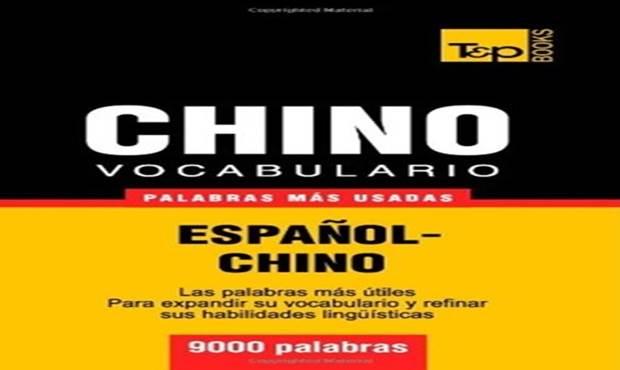 Diccionario-chino-español