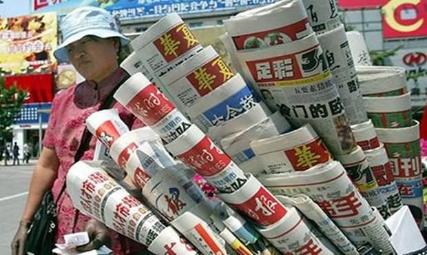 Lista-diarios-chinos-espanoles
