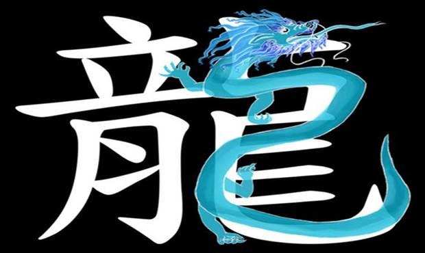Troceando-los-caracteres-chinos-para-analizarlos-1