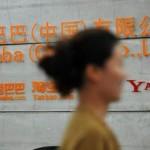 Encontrar Proveedores Chinos con Alibaba