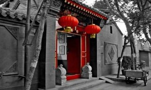 analizar-arquitectura-china-hutong-pekin