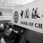 Algunos problemillas burocráticos con los bancos en China