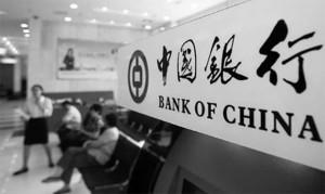 burocracia-banca-en-china