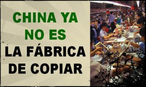 china-no-es-una-fabrica-copiar