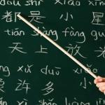 ¿Eres demasiado viejo para aprender chino?