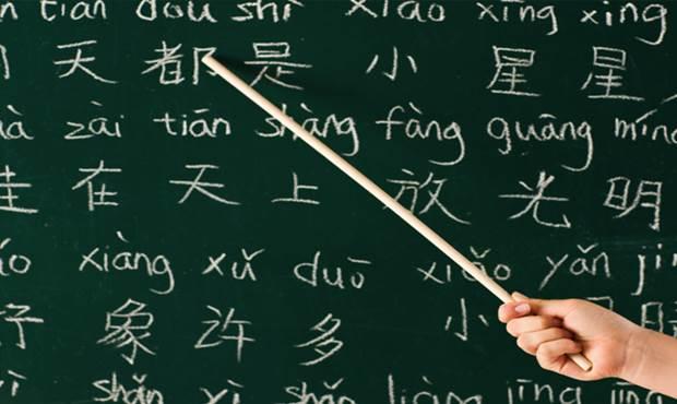 estudiar-chino-dificil