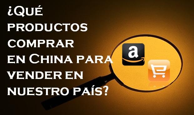 productos-para-comprar-en-china