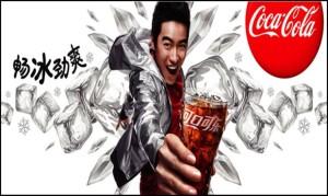 seria-bueno-registra-marca-en-chino