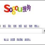 Un nuevo navegador chino de internet