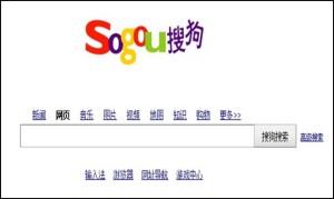 sogou-navegador-chino