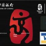 Maneras de que el banco chino te ofrezca una tarjeta de crédito