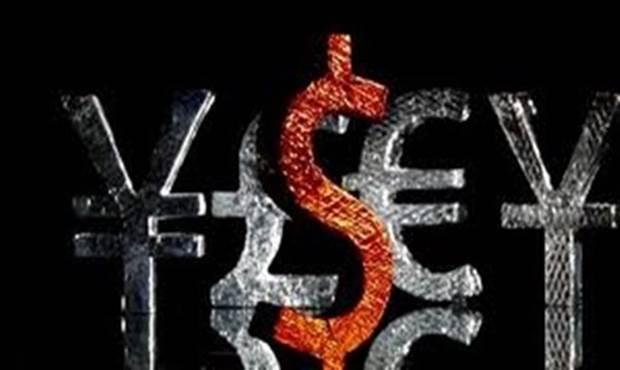 tipo-cambio-yuan