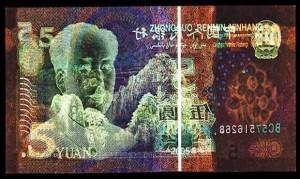 Formas de detectar dinero falso en China