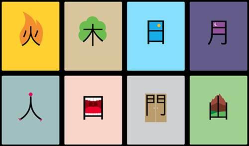 aprende-chino-10-minutos