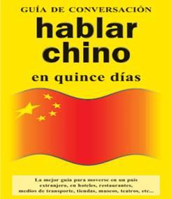 aprende-chino-15-dias