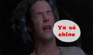 ya-se-chino