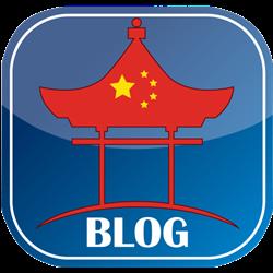 icono-aplicacion-Experiencia-en-China