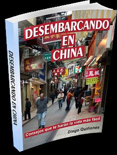 portada-libro-desembarcando-en-china-3d-2