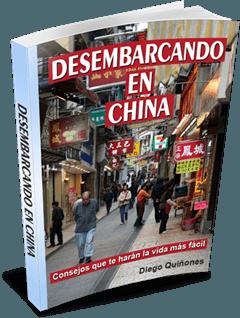 portada-libro-desembarcando-en-china