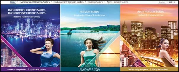 HorizonHotels-hk