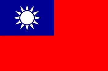bandera-china-1928-49
