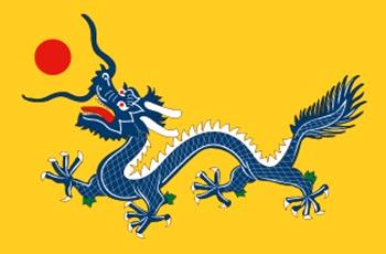 bandera-china-dinastia-qing