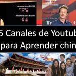 5 Canales de Youtube donde aprender chino