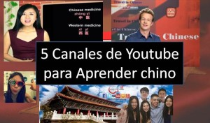 5-canales-youtube-aprender-chino