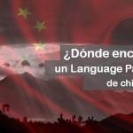 ¿Dónde encontrar un Language Partner de Chino?