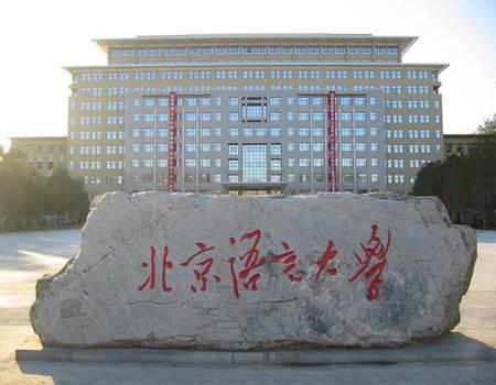 7-formas-aprender-chino-universidad-academia