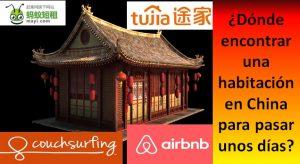 donde-encontrar-habitacion-china