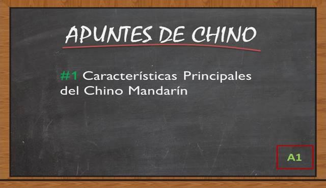 1-caracteristicas-principales-del-chino-mandarin