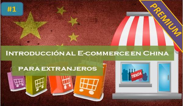 1-Introduccion-ecommerce-en-china-para-extranjeros