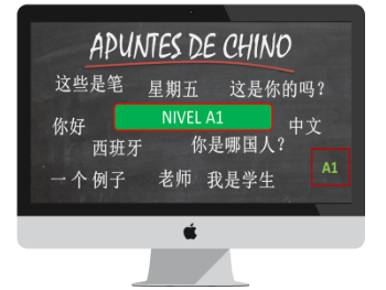 curso-apuntes-de-chino-a1-mac-apple