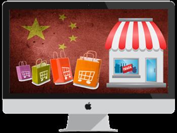 foto-curso-tiendas-online-chinas