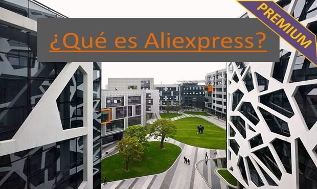 que-es-aliexpress-premium