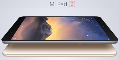 Mi-Pad-2-xiaomi