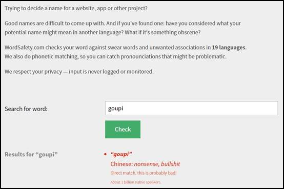 web-detecta-palabras-suenan-mal