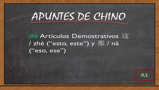 apuntes-de-chino-demostrativos-en-chino